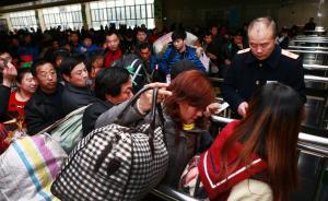 """上海铁路局:再增5趟临客,抢不到票可考虑""""曲线""""回家"""