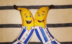 可怜的香蕉,又有人在它身上乱涂乱画了。这次的颜值颇高哦!