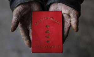 """72万尘肺病人六成是煤矿工人,""""开胸验肺""""暴露维权难"""