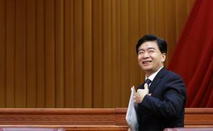 广东省委常委、深圳市委书记王荣当选广东省政协主席