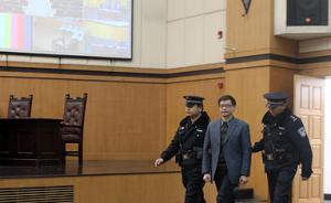 南昌大学原校长周文斌案起波折:唯一出庭证人翻证否认行贿