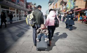 """山西政协常委呼吁:政策上让每对夫妇""""一定要生下两个孩子"""""""