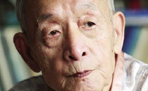 著名历史地理学家、浙江大学终身教授陈桥驿去世