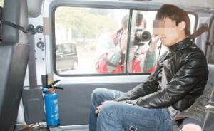 内地青年在港考驾照送考官500元红包被捕,业界称非常幼稚