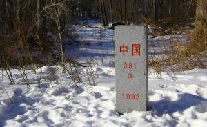 """伐木盗猎险致东北虎灭绝,""""普京虎""""释放恢复信号"""