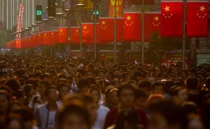 中国生育危机 穆光宗:科学把握中国人口的规律和趋势