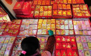 """新疆一对小夫妻春节已送红包数万,""""仨月收入、压力山大"""""""