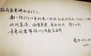 春节给父母的情书:现在轮到我带你们去看看外面的世界