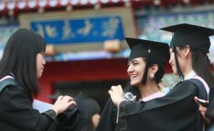 美媒体发布全球大学排行榜,哈佛全球榜首,北大内地第一