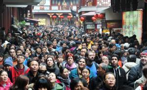 """网友喊""""强烈建议延长春节假期"""",专家称中国缺的是带薪休假"""