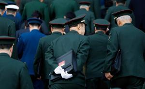 军委印发干部选任五项制度:对领导身边人任职回避作具体规定
