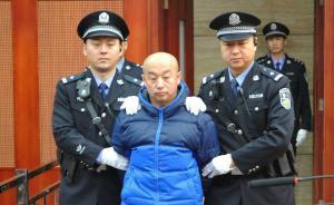 赵志红被判死刑后已上诉,法院一审确认其为呼格案真凶