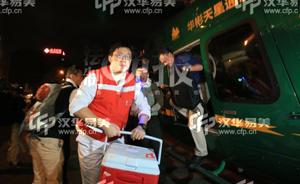 北京患儿获广西脑死亡小伙捐心成功移植,可延续生命15年