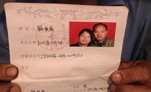 云南团伙骗婚现象调查:一年跑掉11名新娘