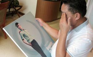 """浙退役""""警花""""被控诈骗1.4亿元澳门豪赌,二审获判无期"""