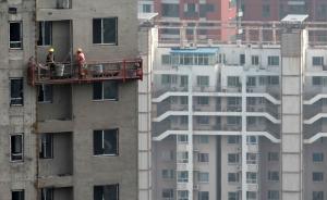三个月央行两次降息利好楼市,百万房贷每月少还379元