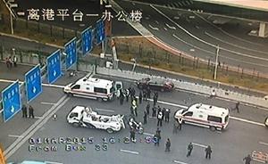 深圳宝安机场航站楼高架桥一奔驰车失控,数十人伤5人已身亡