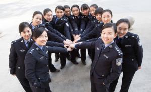 """江苏唯一女警中队""""扬州十三妹"""":有霹雳手段,也细腻柔肠"""