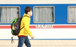 春节澎湃投票结果:八成网友喊延长假期,六成考虑回家工作