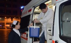 肺移植专家陈静瑜代表:建议开通民航转运器官的绿色通道
