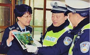 """人大代表张仙蕊连续3年建议:刑法增设""""袭警罪"""""""