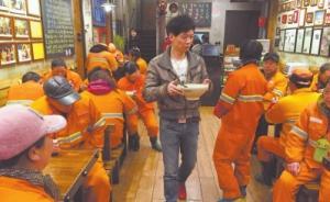 杭州一面馆免费请环卫工人吃面71天,送出近1.5万碗