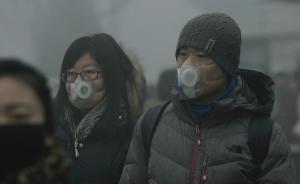 如何赶走京津冀上空的霾?民盟建议成立联合防治管委会