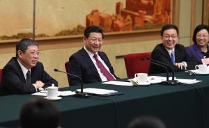 """人民日报旗下公号:习近平到上海团还""""私聊""""了什么?"""