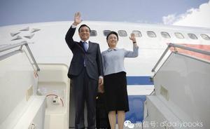 译介美国自然文学的中国总理夫人