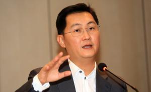 马化腾:加强网络版权保护需行政与司法联动,也需自律
