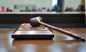 """人大代表:建议授权""""两高""""在法律框架内统筹推进司法改革"""
