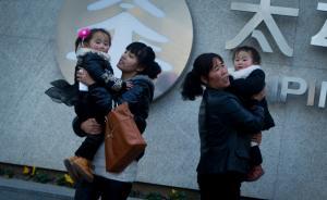 人民日报妇女节为女性诉苦:单独二孩时代就业更易受歧视