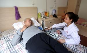 上海鼓励非营利养老机构内设医疗机构,一次性最高奖励50万