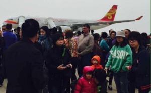 """北京飞香港航班因""""爆炸物威胁""""备降武汉,警方排查称系谎报"""