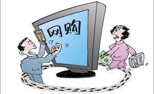 杭州网购投诉猛增六成,工商称因淘宝对网店信息公开不充分