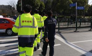 上海地铁2号线故障5小时逐步恢复,地铁方否认起火撞车传言