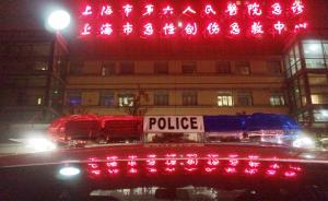 上海民警遭拖行致死目击者:宝马突左转,司机应是油门踩到底