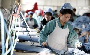 人民日报:为什么西方经济学不能解释中国经济