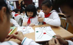 人大代表赵东花:小学性教育课程不该千篇一律,要有针对性
