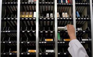 国家医保目录大调:八成药品价格都会被压下来