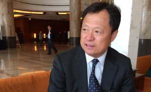 中华全国律协会长王俊峰: 司改会给律师行业带来新气象