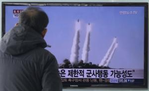 朝鲜今年第四次发射导弹,连射7颗,所为何来?