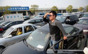 """不再""""任性"""",杭州限牌令修订连开4场座谈会听民意"""