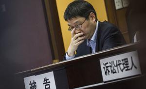 """民告官,上海首例区县政府""""一把手""""出庭应诉"""