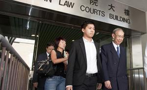香港前政务司长许仕仁案开审,系香港史上最大规模涉贪案