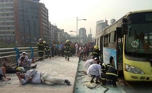 宜宾公交车爆燃案唯一死者为纵火嫌犯,曾是教师后下海