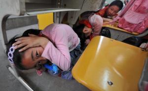 政协委员:地震预警技术达世界水平,权责不清拖了推广后腿