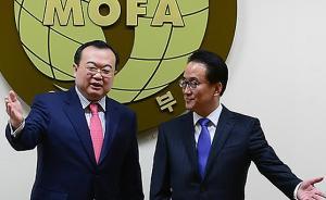 """中美在反导系统、亚投行问题上""""争夺""""韩国"""