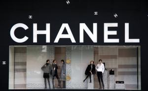 """""""奢侈品女王""""香奈儿中国降价20%,欧洲代购没多大意思了"""
