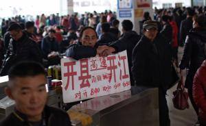 """重庆开县""""打工村"""":三百余名高龄农民工仅一人有职工养老金"""